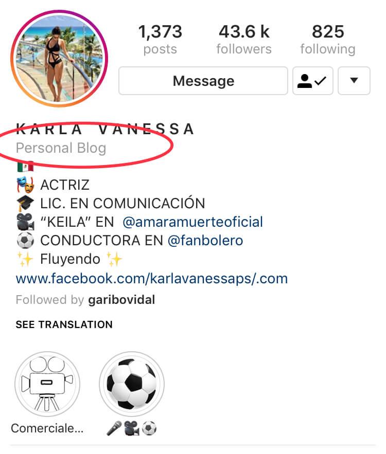 Instagram public figure example